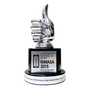 GMASA AWARD 2015